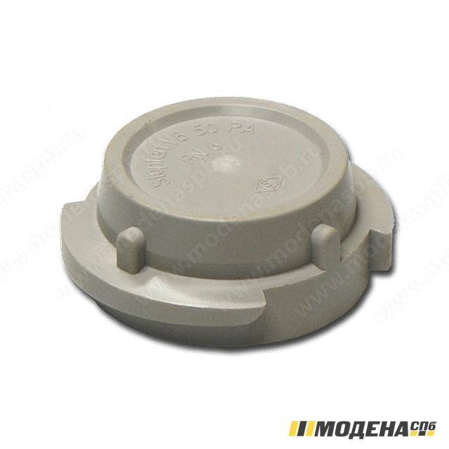 Заглушка VB50 (пробка) TW 50 mm, PA
