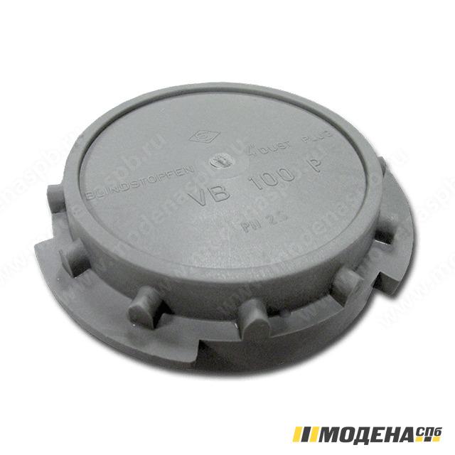 Заглушка VB100 (пробка) TW 100 mm, PA