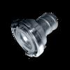 Муфта Storz для шланга 125 mm