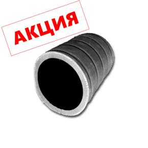 Шланг разгрузочный абразивостойкий Stratos 100 mm