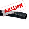 Шланг разгрузочный абразивостойкий Winkler 100 mm